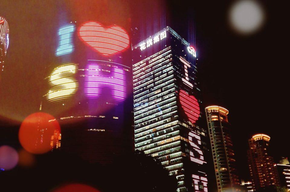 CHINY: Szanghaj subiektywnie – moje top 10